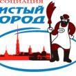 Экологический Конкурс «Мы за чистые города России»